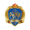 Знак выпускника «РӘМИ» Қарағандық.