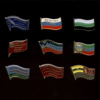 Комплект из 9 знаков АО (депутаты, юбилеи)