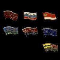Комплект из 7 знаков АО (депутаты, юбилеи)