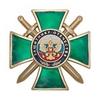 Знак «Защитнику Отечества» (зеленый) с бланком удостоверения