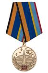 Медаль «60 лет космическим войскам ВКС России» с бланком удостоверения