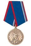 Медаль «Памяти казаков на поле брани убиенных» с бланком удостоверения