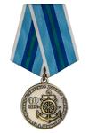 Медаль «40 лет выпуска. Велико-Устюгское речное училище» с бланком удостоверения