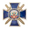 Знак «Защитнику Отечества» (синий)