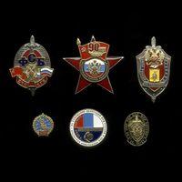 Комплект из 6 знаков ФСБ России