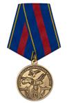 Медаль «В память о службе на Дальнем Востоке» с бланком удостоверения