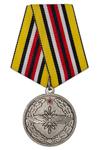 Медаль «За службу Отечеству в войсках связи» с бланком удостоверения