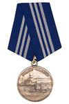 """Медаль «В память подвига крейсера """"Варяг""""» с бланком удостоверения"""