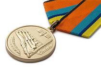 Медаль МО РФ «За службу в ВКС» с бланком удостоверения