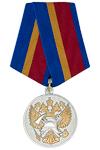 Медаль «90 лет государственному пожарному надзору» с бланком удостоверения
