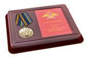 Наградной комплект медали «60 лет космическим войскам ВКС России»