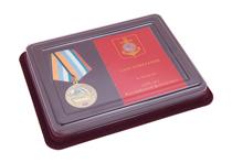 Наградной комплект медали «295 лет Каспийской флотилии»