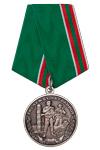 Медаль «За службу на границе» с бланком удостоверения
