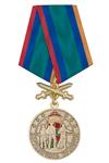 Медаль «Пограничное братство» с бланком удостоверения