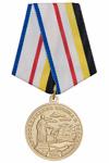 Медаль «235 лет присоединению Крыма к России» с бланком удостоверения