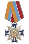 Знак «25 лет Поисково-спасательной службе МЧС России» с бланком удостоверения