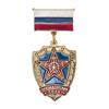 Знак «Президентский полк ФСО России»