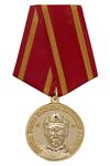 """Медаль «Международной ассоциации адвокатов """"Юстиниан I Великий""""»"""