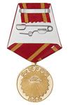 """Удостоверение к награде Медаль «Международной ассоциации адвокатов """"Юстиниан I Великий""""»"""