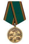 Медаль «В память о службе в Забайкалье» с бланком удостоверения