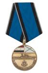 Медаль «За военно-морскую операцию в Сирии» с бланком удостоверения