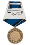 Удостоверение к награде Медаль «За военно-морскую операцию в Сирии» с бланком удостоверения