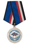 Медаль «За участие в миротворческой миссии в САР» 2016 г. с бланком удостоверения