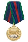 Медаль «За участие в миротворческой миссии в Азербайджане» с бланком удостоверения