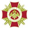 Нагрудный знак Росгвардии «За отличие в службе» 1 степени
