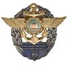 Знак «85 лет морской авиации ТОФ ВМФ России» с бланком удостоверения