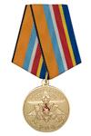 Медаль «215 лет Министерству обороны России» с бланком удостоверения