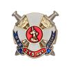 Знак «215 лет МВД России» с бланком удостоверения