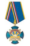 Знак «45 лет выпуску 1972 г. Сызранского ВВАУЛ» с бланком удостоверения