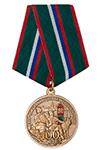Медаль «100 лет ПВ 1918 - 2018» (пограничник в пилотке)