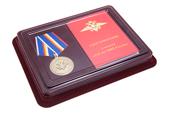 Наградной комплект к медали «215 лет МВД России» с бланком удостоверения