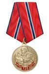 Медаль «125 лет Всероссийскому добровольному пожарному обществу (ВДПО)» с бланком удостоверения