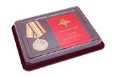 Наградной комплект к медали «70 лет 12 ГУМО РФ»