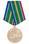 Медаль «215 лет Министерству юстиции» с бланком удостоверения