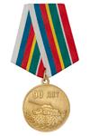 Медаль «90 лет Казанскому ВТККУ» с бланком удостоверения
