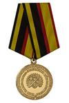 Медаль «70 лет ЧВВИАКУ им. П.А.Ротмистрова»