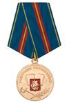 Медаль «За отличие в кадетском образовании» с бланком удостоверения