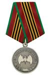 Медаль «За службу в разведке» с бланком удостоверения