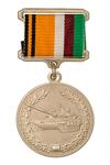 Знак отличия МО РФ «За образцовую эксплуатацию бронетанковой техники»