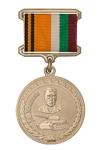 Знак отличия МО РФ «За создание бронетанкового вооружения и техники» с бланком удостоверения