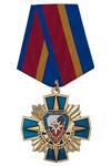 Нагрудный знак «25 лет Северо-Осетинскому ПСО» с бланком удостоверения