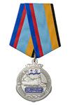 """Медаль  «БДК """"Томский комсомолец"""" ТОФ» с бланком удостоверения"""