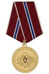 Медаль  «50 лет Центральному техническому бюро МО РФ» с бланком удостоверения