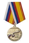 Медаль  «75 лет пожарной части №1 г. Чебоксары» с бланком удостоверения