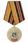 Медаль  «100 лет войскам РХБЗ МО России» с бланком удостоверения