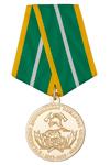 Медаль «125 лет Старицкому добровольному пожарному обществу» с бланком удостоверения